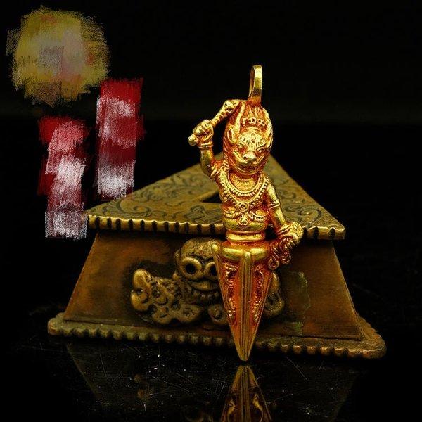 画像1: ネパール産ブルパ (1)