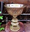 画像1: チベット密教法具銅製 オイルランプ (1)