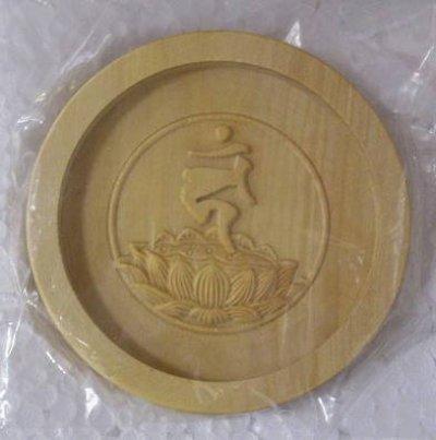 画像1: 不動明王(香合仏)