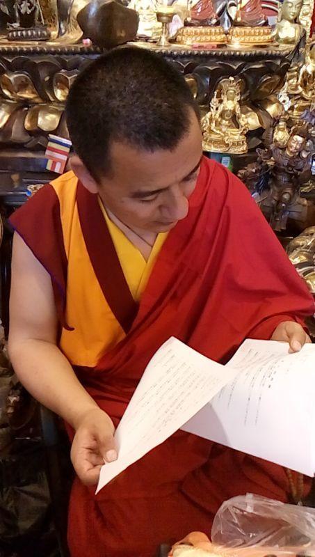 5月8日(火)から5月11日(金)まで チベット香 半額キャンペーン